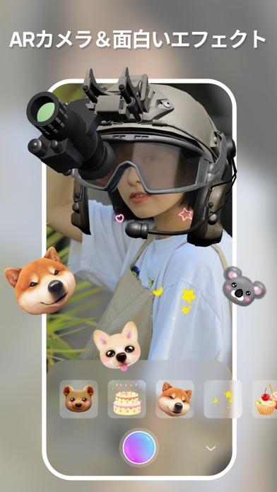 FilmoraGo - 動画編集&動画作成&動画加工のスクリーンショット2