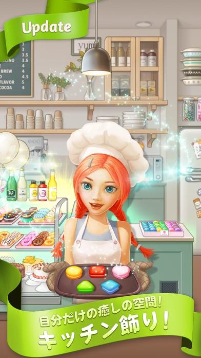 ケーキクッキングポップ:マッチ3パズル紹介画像3