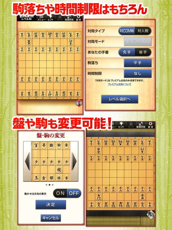 みんなの将棋 ~将棋ゲームと日替わり詰将棋のおすすめ画像7