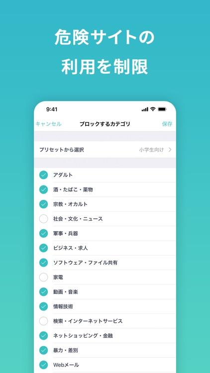 DiXiM Security screenshot-5
