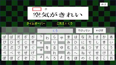 小学低学年漢字よみクイズ紹介画像4