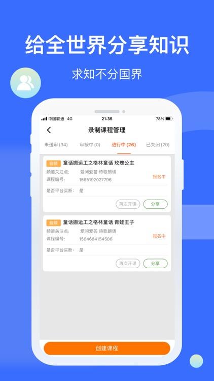 爱解答解答版 screenshot-4