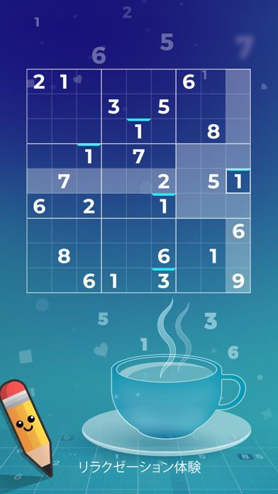 Sudoku Plus +紹介画像1
