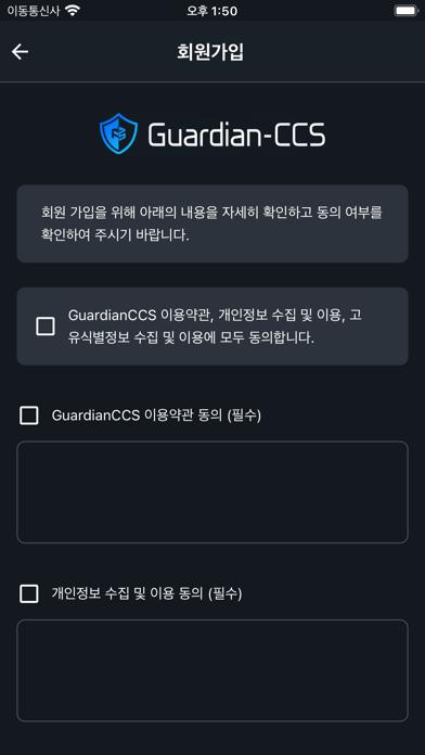 GuardianCCS 2