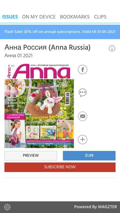 Анна Pоссия (Anna Russia)Screenshot of 1