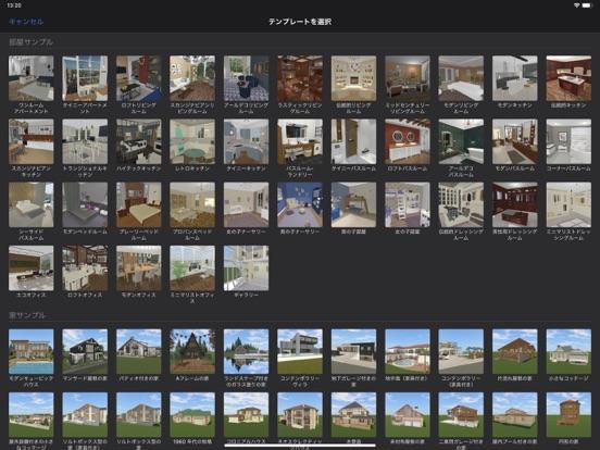 Live Home 3D: インテリアデザイン、 間取り図のおすすめ画像7
