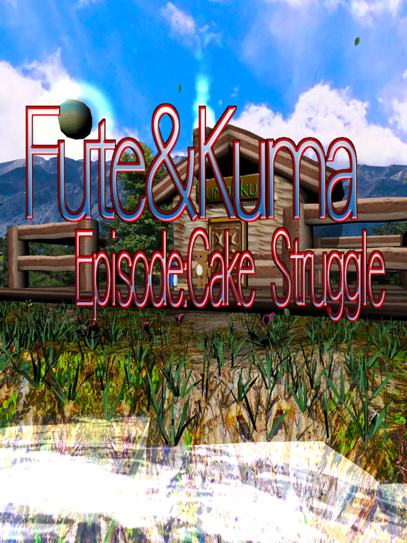 Fute&Kuma EP:Cake Struggle screenshot 7
