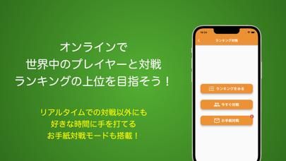 シンクロリバーシ紹介画像3