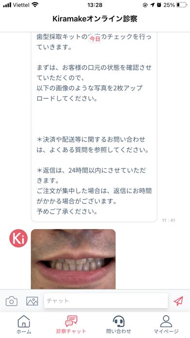 Kiramake紹介画像2