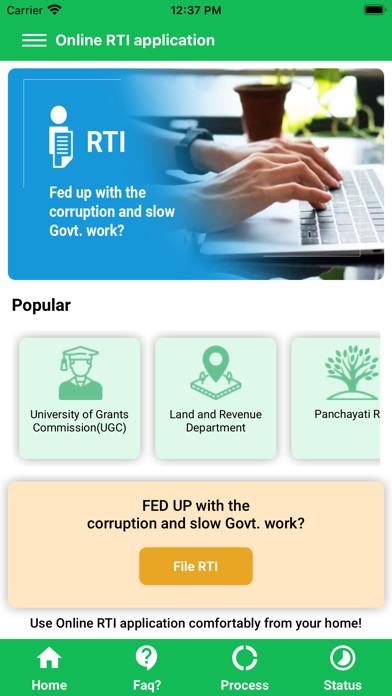 Online RTI Application screenshot 1