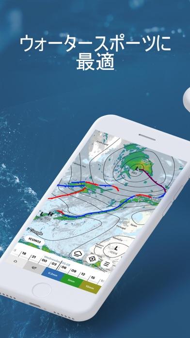 WindHub:海洋の天気と地図のおすすめ画像1