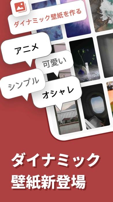 Simeji - 日本語文字入力 きせかえキーボード ScreenShot2