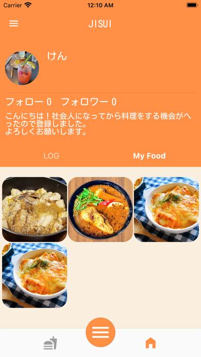 JISUI 料理投稿アプリ紹介画像3