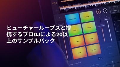 edjing Mix - DJ Mixer App ScreenShot3