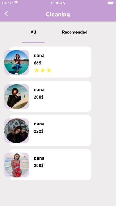 Aile- screenshot 3