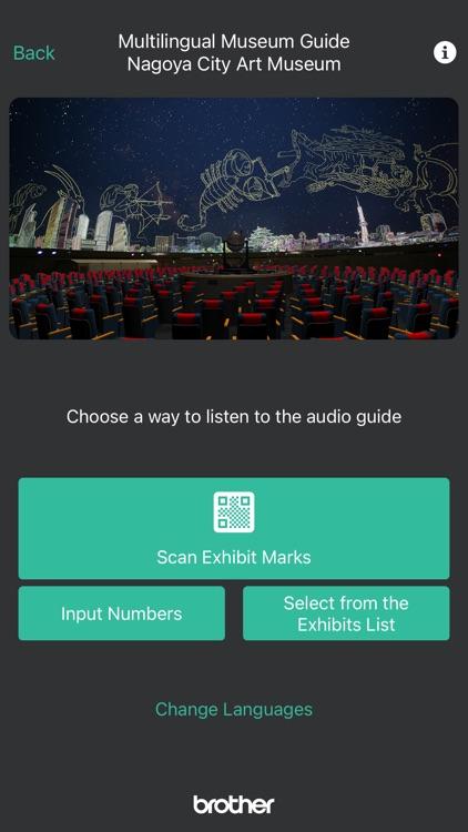 Multilingual Museum Guide