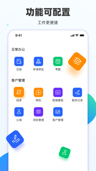 Screenshot of 天衣云 App