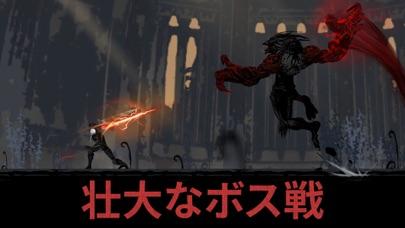 Shadow Hunter: Premium紹介画像2