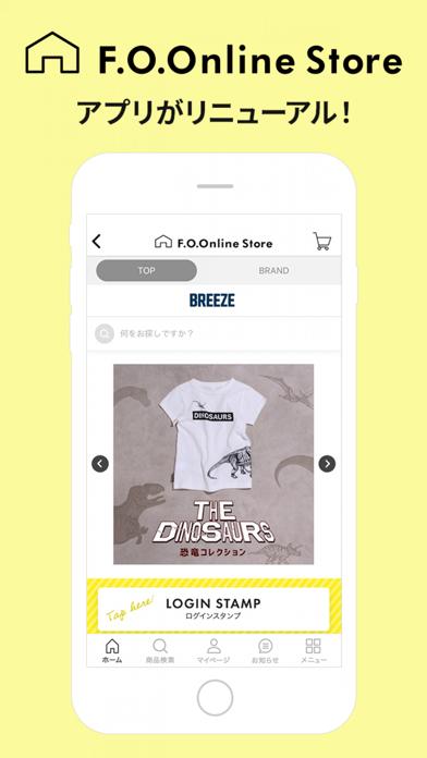 F.O.Online Store Appのおすすめ画像1
