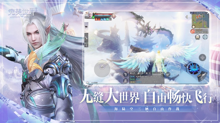完美世界新马版-云顶乐园 screenshot-5