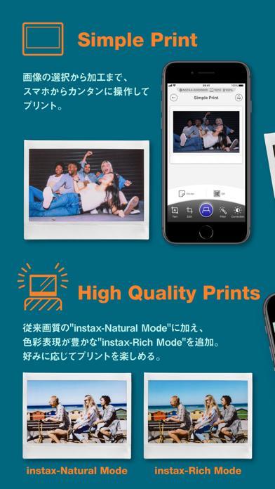 instax Link WIDE紹介画像3