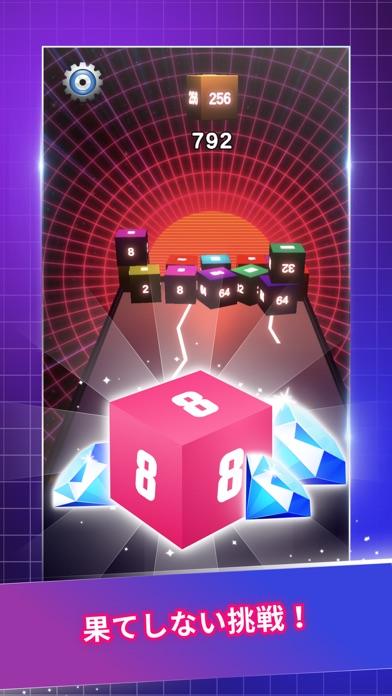 FF Diamonds Cube: Brain Puzzle紹介画像3
