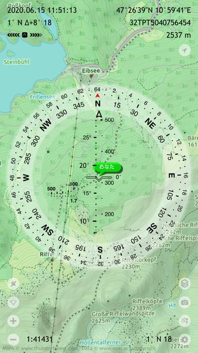 Commander Compass ScreenShot3
