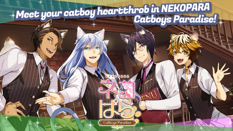 NEKOPARA - Catboys Paradise