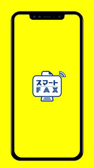 スマートFAX紹介画像1