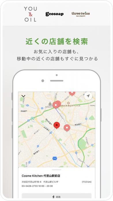 GO GREEN MEMBER'S 公式アプリのおすすめ画像4