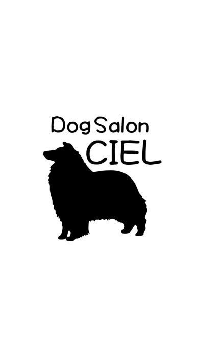 Dog Salon CIEL 公式アプリ紹介画像1
