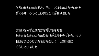 FloWars(フラウォーズ) screenshot 2