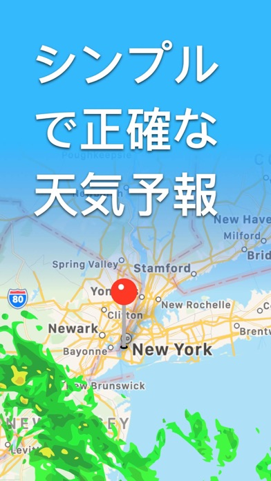 https://is3-ssl.mzstatic.com/image/thumb/PurpleSource125/v4/71/cf/e5/71cfe5ac-1175-c087-4dae-63f211e06621/51e10d44-178c-4e8a-aef9-e4c57c0cf5ec_SC01_iPhone_5.5_inch_JA@3x.jpg/392x696bb.jpg