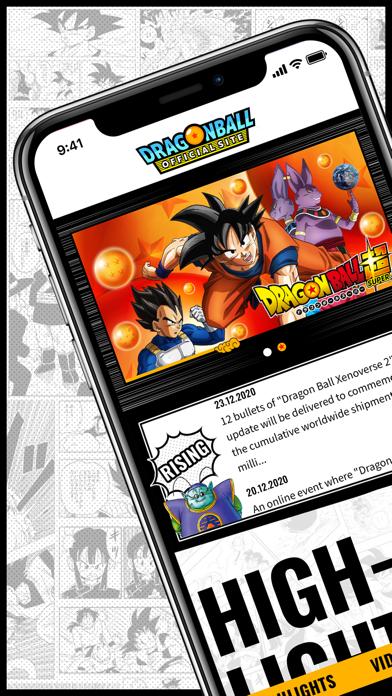 Dragon Ball Official Site App screenshot 1