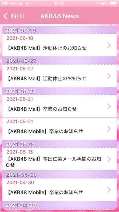 AKB48 Mobile (公式) ScreenShot1