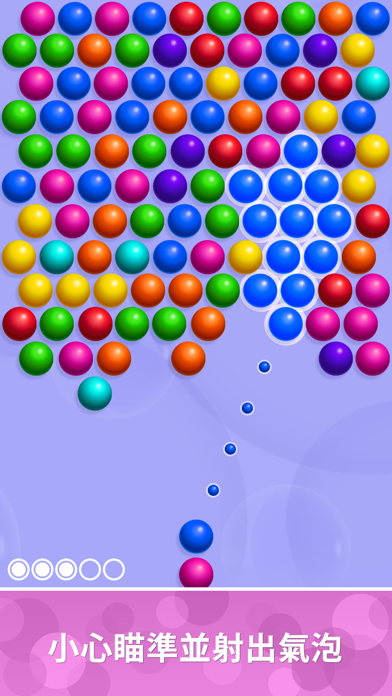 Bubblez: 魔法泡泡任务 screenshot 5