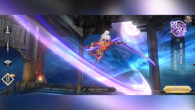 무검향 screenshot-0