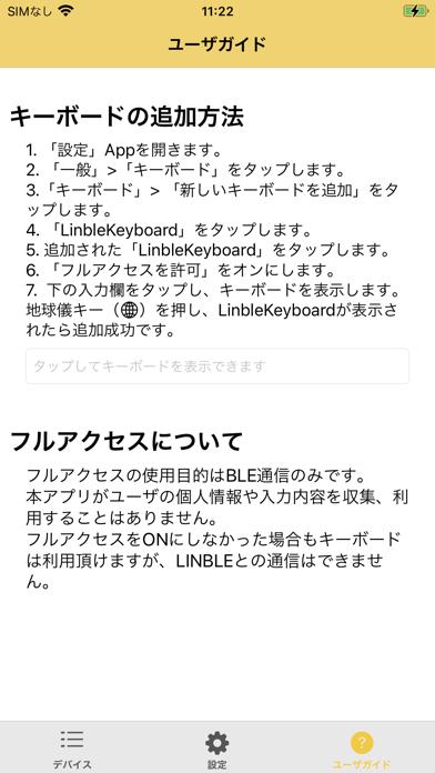 LINBLE Keyboard紹介画像5