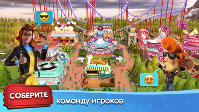 Скриншот №10 к RollerCoaster Tycoon® Touch™