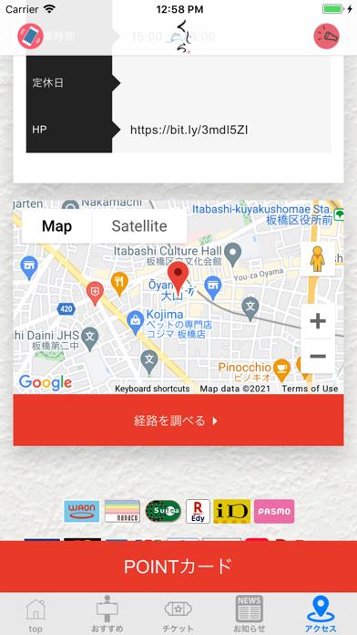 大山 くじら紹介画像6