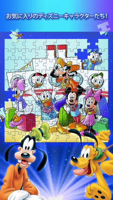 Jigsaw Puzzle: カラーアートジグソーパズル ScreenShot1