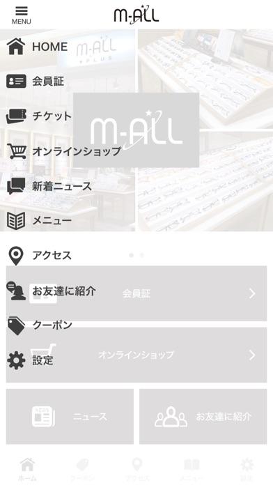 M-ALL公式アプリ紹介画像4