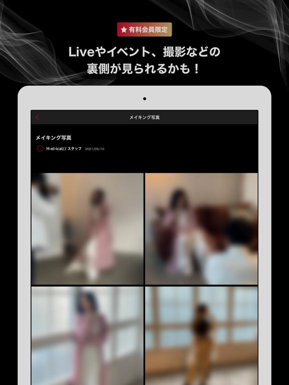 https://is3-ssl.mzstatic.com/image/thumb/PurpleSource125/v4/84/13/62/841362d3-6ddc-07ea-a651-4bab187cb40e/4c53ead5-dc6f-4adc-818d-3c3d6748dc0e_iPad_Pro___2.png/576x768bb.png