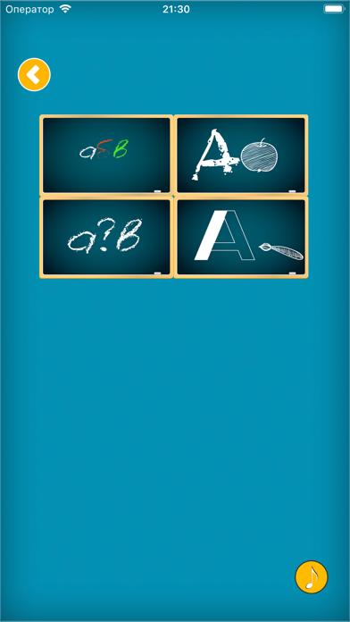 Screenshot of Abvgdeika App