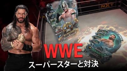 WWE SuperCard - バトルカードのおすすめ画像1