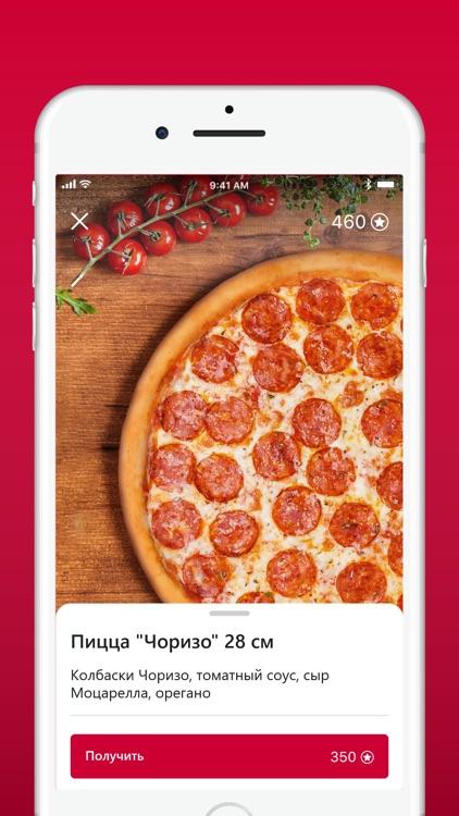 Пиццерия Престо. Тула screenshot-4