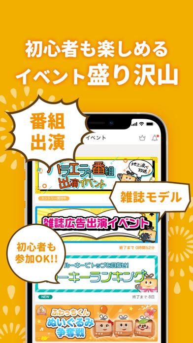 ふわっち - ライブ配信 アプリ ScreenShot4
