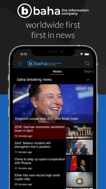 StockMarkets by baha - stocks screenshot-3