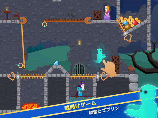 How To Loot:魔術師と王女についての棒を引くゲームのおすすめ画像7