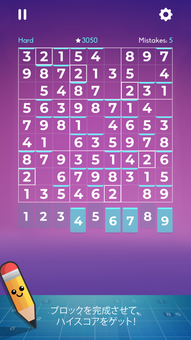Sudoku Plus +紹介画像7